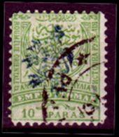 Bulgaria-0065 - Bulgaria Del Sud 1885: Y&T N. 4b (o) Used - Privo Di Difetti Occulti. - Bulgaria Del Sur