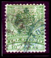 Bulgaria-0066 - Bulgaria Del Sud 1885: Y&T N. 4a (o) Used - Privo Di Difetti Occulti. - Southern Bulgaria