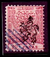 Bulgaria-0067 - Bulgaria Del Sud 1885: Y&T N. 5 (o) Used - Privo Di Difetti Occulti. - Bulgaria Del Sur