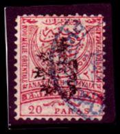 Bulgaria-0068 - Bulgaria Del Sud 1885: Y&T N. 5 (o) Used - Privo Di Difetti Occulti. - Bulgaria Del Sur