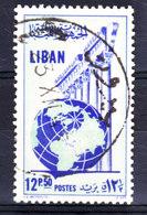 Lebanon Liban 1955 Mi. 555     12½ Pia Weltkugel Korintischen Säulen Des Jupiter-Tempel In Baalbek - Libanon