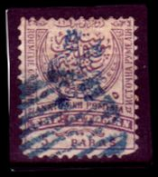 Bulgaria-0069 - Bulgaria Del Sud 1885: Y&T N. 3c (o) Used - Privo Di Difetti Occulti. - Southern Bulgaria