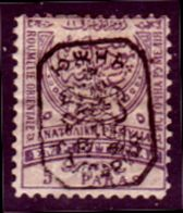 Bulgaria-0070 - Bulgaria Del Sud 1885: Y&T N. 9a (+) Hinged - Privo Di Difetti Occulti. - Southern Bulgaria