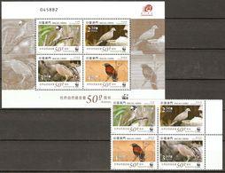 Macau China 2011 Birds WWF  4v+1  MNH** - Unused Stamps