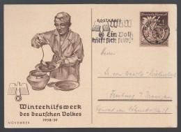 DR Ganzsache P274 WHW 1938 Hamburg Nach Freiburg  K718 - Ganzsachen