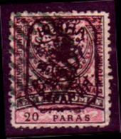 Bulgaria-0071 - Bulgaria Del Sud 1885: Y&T N. 6a (o) Used - Privo Di Difetti Occulti. - Southern Bulgaria