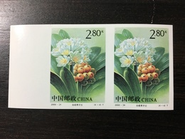 RARE ERROR VARIETY China 2000-24 (4-4) SC3073 Imperf Pair Of 2, MNH/OG/VF - 1949 - ... People's Republic
