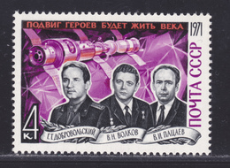 RUSSIE N° 3772 ** MNH Neuf Sans Charnière, TB (D4841) Cosmos, Soyouz 11, Saliout 1 - 1923-1991 URSS