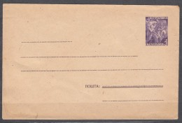 Yugoslavia Republic 1949 Industry Motives, Postal Stationery Mint Card - 1945-1992 Socialistische Federale Republiek Joegoslavië
