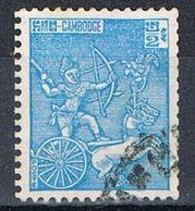 1963 - CAMBOGIA / CAMBODIA - KRISHNA IN CARROZZA /  KRISHNA IN CHARIOT - USATO / USED. - Cambogia