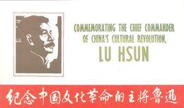 CHINA , 1976 , LU HSUN - REVOLUCIÓN CULTURAL, CARPETA OFICIAL - Usati