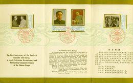 CHINA , 1977 , CHOU EN - LAI , PRIMER ANIVERSARIO DE LA MUERTE , COMUNISMO, POLITICA, CARPETA OFICIAL - Usati