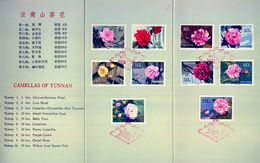 CHINA , 1979 , CAMELLAS OF YUNNAN , CAMELIAS , FLORES , PLANTAS, CARPETA OFICIAL - Usati