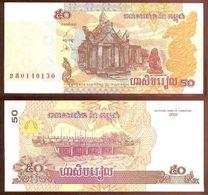 Camboya - Cambodia 200 Riels 1998 Firma 16 Pick-52-A UNC - Cambodia