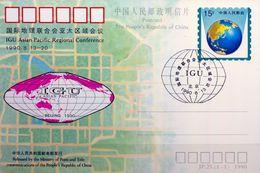 CHINA 1990 , TARJETA ENTERO POSTAL SIN CIRCULAR , CONFERENCIA REGIONAL ASIA - PACÍFICO - 1949 - ... República Popular