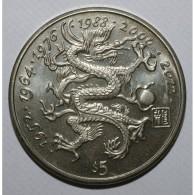 LIBÉRIA - KM 355 - 5 DOLLARS 1997 - DRAGON - FDC - Liberia