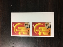 RARE ERROR VARIETY China 2001-1 (5-5) SC3082 Imperf Pair Of 2, MNH/OG/VF - 1949 - ... People's Republic