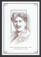 Tanzania, Scott #1766, Mint Never Hinged, Scouting, Issued 1998 - Tanzania (1964-...)
