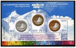 Russia, 2014, Mi. 2014-16 (bl. 198 I), Sc. 7509d, The XXII Olympic Winter Games Sochi, Overprint, MNH - Unused Stamps