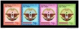 Armenia (Nagorno-Karabakh) 2017 Mih. 154/57 Definitive Issue. State Arms MNH ** - Armenia