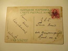 RARE!! IMP. RUSSIA , ESTONIA  WW I MUTE CANCELLATION KOHILA  , OLD POSTCARD  , Ra - 1857-1916 Empire