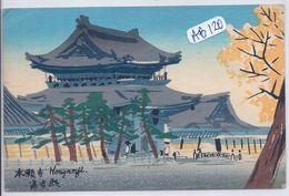 JAPON- HONGANZI- CARTE PEINTE - Japon