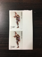 RARE ERROR VARIETY China 2001-3 (6-6) SC3090 Imperf Pair Of 2, MNH/OG/VF - 1949 - ... People's Republic