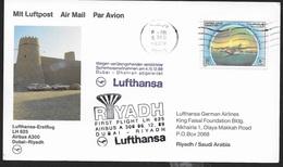 PRIMO VOLO LUFTHANSA - DUBAI/ RIYADH 05.12.1989 - CARTOLINA UFFICIALE - Arabia Saudita