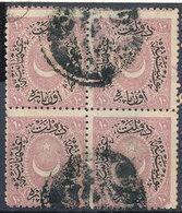 Stamp Turkey Used Lot1 - 1858-1921 Empire Ottoman