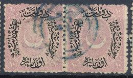 Stamp Turkey Used Lot8 - 1858-1921 Ottoman Empire
