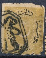 Stamp Turkey Used Lot18 - 1858-1921 Empire Ottoman