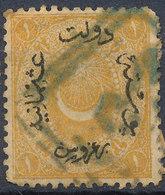 Stamp Turkey Used Lot23 - 1858-1921 Empire Ottoman