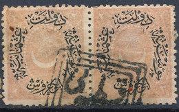Stamp Turkey Used Lot24 - 1858-1921 Empire Ottoman