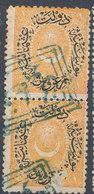 Stamp Turkey Used Lot42 - Oblitérés