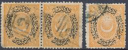 Stamp Turkey Used Lot45 - 1858-1921 Empire Ottoman