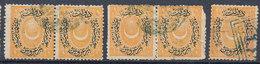 Stamp Turkey Used Lot47 - 1858-1921 Empire Ottoman