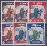 CIRENAICA 1934 - 2ª Mostra Coloniale, A Napoli Sass. 93/98 - Serie Cpl. 6v. Nuovi* - Cirenaica