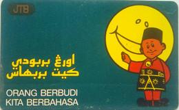 B$10 Child - Brunei