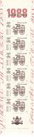 Carnet Neuf** Non Plié De 6 Timbres-poste Surtaxés - Journée Du Timbre Voiture Montée - N° BC2526A (Yvert)  France 1988 - Markenheftchen