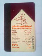 Pizza Hut QR50 - Qatar