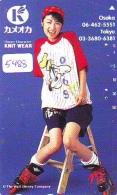 Télécarte Japon / 110-171788 - DISNEY Character - Enfants Mode (5488) Children Knitwear - Japan Phonecard Telefonkarte - Disney