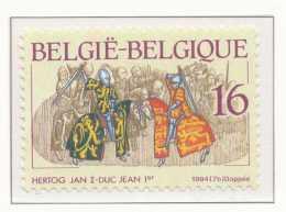 D- [2553] Belgique 1994, Histoire, Brabantse Feesten Du 15e Siècle, Tournoi En Angleterre, SNC - Geschichte