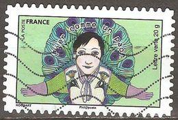 France - 2015 - Fier Comme Un Paon - YT Adhésif 1168 Oblitéré - Paons