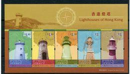 "Hong Kong - Block Nr. 220 - ""Leuchttürme"" ** / MNH - 1997-... Région Administrative Chinoise"