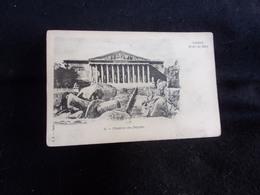 Paris .Surréalisme .Port De Mer . Chambre Des Députés . Avant 1904.Voir 2 Scans . - Altri