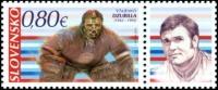 Slovakia 2015 Mih. 760 Ice Hockey. Vladimir Dzurilla MNH ** - Nuovi