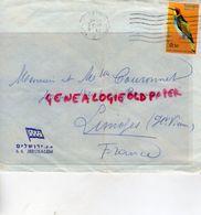ISRAEL - JERUSALEM 1963- ENVELOPPE M. COURONNET LIMOGES - Israel