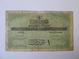 Rare! Ottoman Empire 1 Piastre 1327(1916-1917) Banknote Mehmed V - Turchia