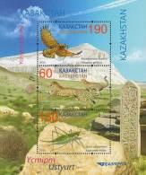 2013 Kazakhstan - Ustyurt. Natural Game Reserve - MS - Paper - MNH** Mi B 57 - Eagles, Leopards, Bush Cricket _a17 - Kasachstan