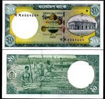 Bangladesh Banknote, 20-TAKA, 2008 - Bangladesh